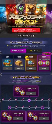 f:id:shika-no-suke:20200823133805p:plain