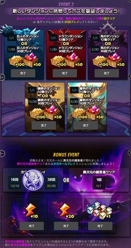 f:id:shika-no-suke:20200823133901p:plain