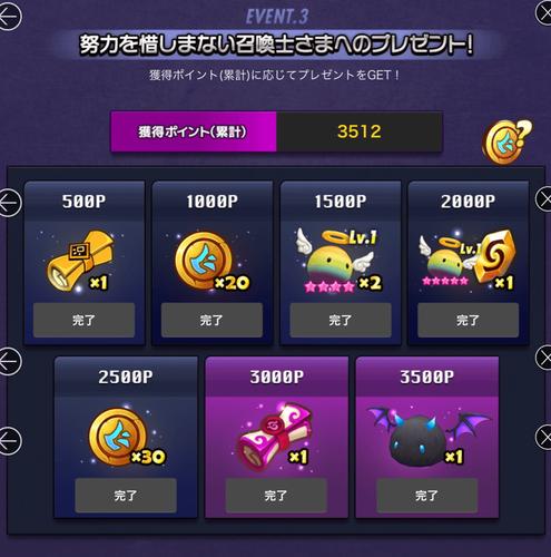 f:id:shika-no-suke:20200823133928p:plain
