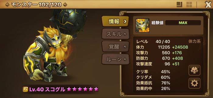 f:id:shika-no-suke:20200827125256j:plain