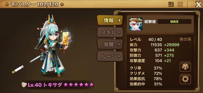 f:id:shika-no-suke:20200827125307j:plain