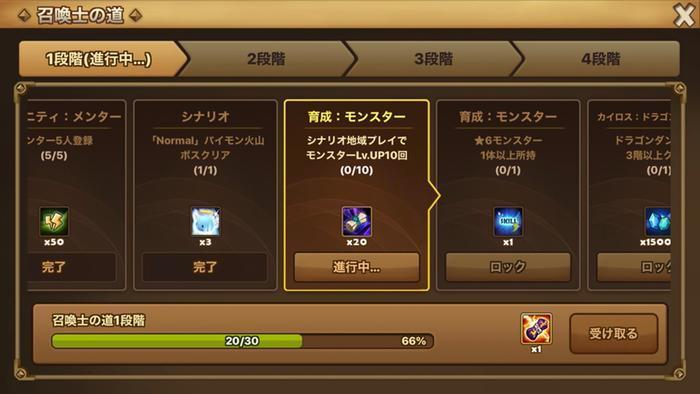 f:id:shika-no-suke:20200830193453j:plain