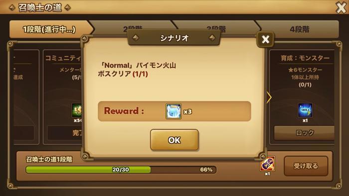f:id:shika-no-suke:20200830193514j:plain