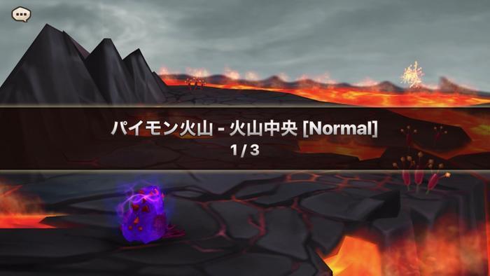 f:id:shika-no-suke:20200830193628j:plain
