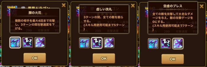 f:id:shika-no-suke:20200830193640p:plain