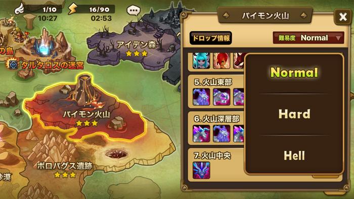 f:id:shika-no-suke:20200830193845p:plain