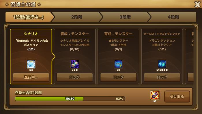 f:id:shika-no-suke:20200830193904p:plain