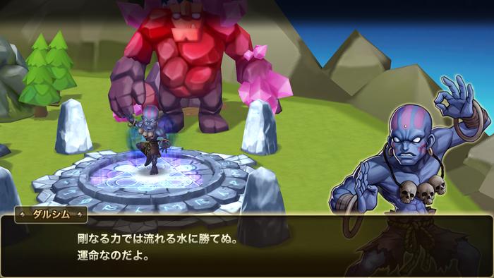 f:id:shika-no-suke:20200910073810p:plain