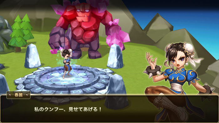 f:id:shika-no-suke:20200913204111p:plain
