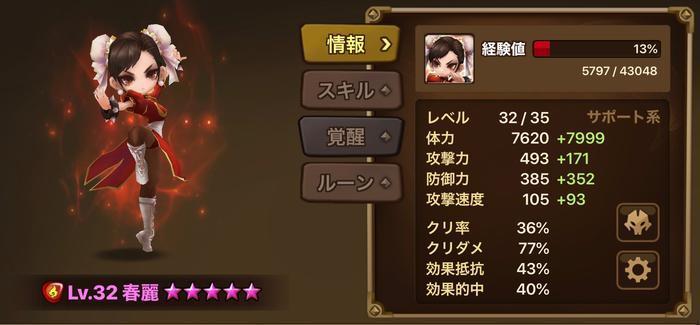 f:id:shika-no-suke:20200913204120j:plain