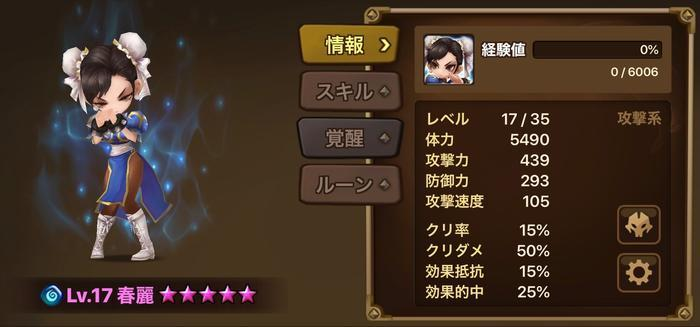f:id:shika-no-suke:20200913204126j:plain
