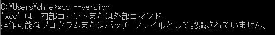 f:id:shika16:20161119090333j:plain
