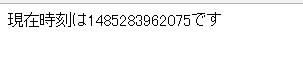 f:id:shika16:20170126024148j:plain