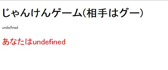 f:id:shika16:20170126025447j:plain