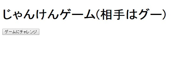 f:id:shika16:20170126030125j:plain