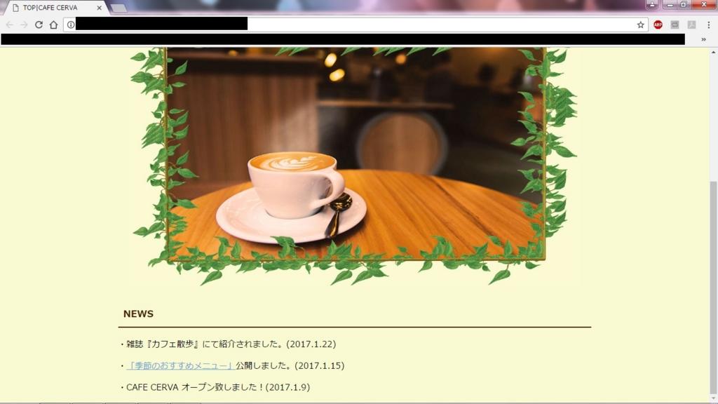 f:id:shika16:20170222145124j:plain