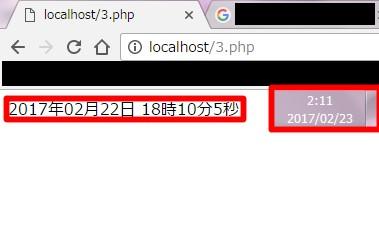 f:id:shika16:20170223030038j:plain