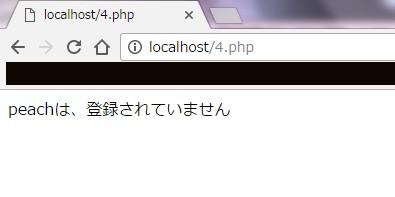 f:id:shika16:20170223030905j:plain