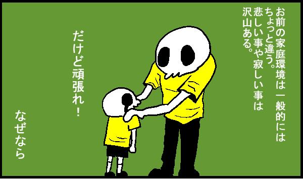 f:id:shikabanec:20150716125450j:plain