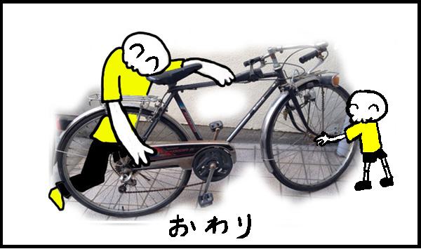 f:id:shikabanec:20150716125705j:plain