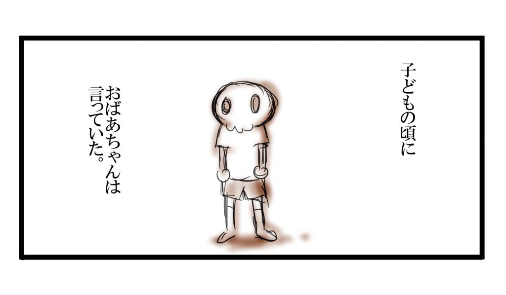 f:id:shikabanec:20170627123331j:plain
