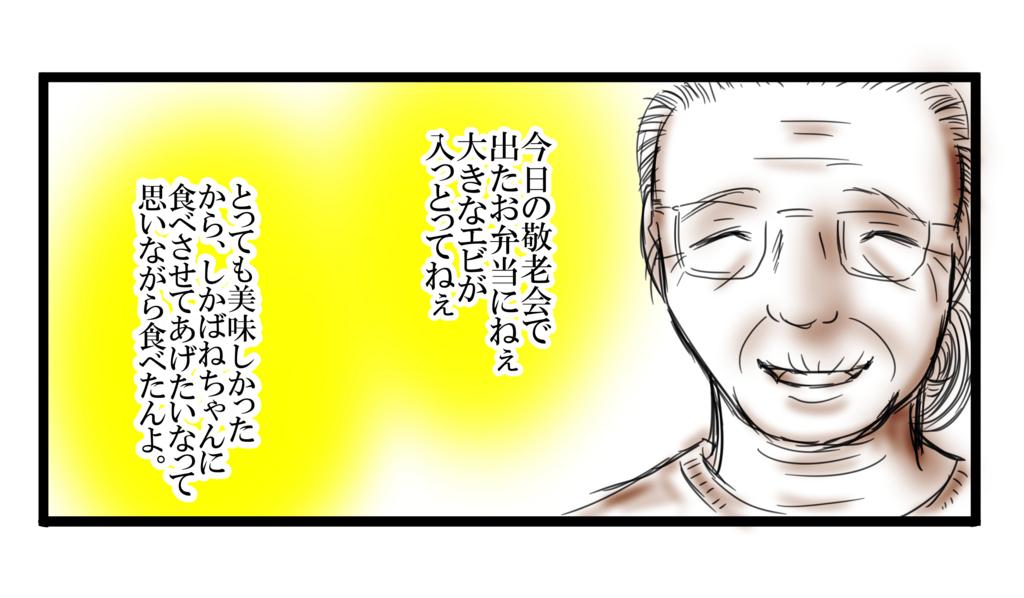 f:id:shikabanec:20170627123350j:plain