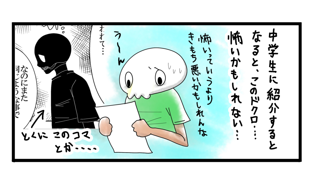 f:id:shikabanec:20170706105823j:plain