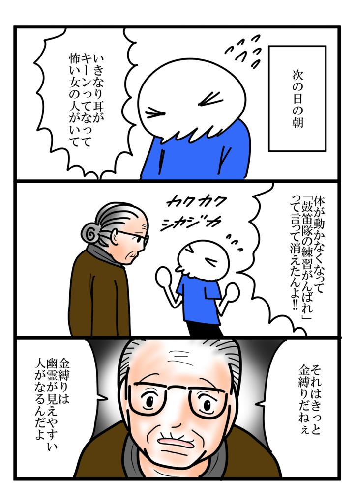 f:id:shikabanec:20170802061930j:plain