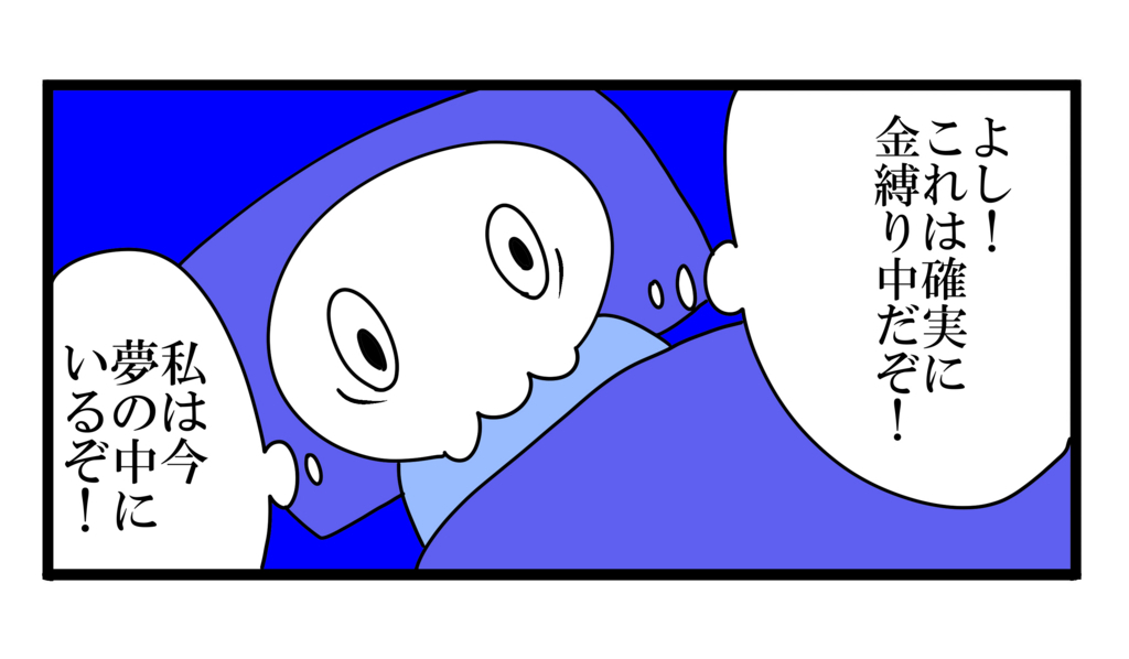 f:id:shikabanec:20170803151857j:plain