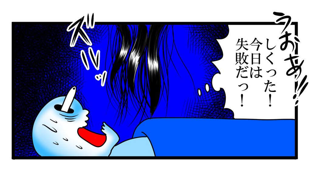 f:id:shikabanec:20170803163013j:plain
