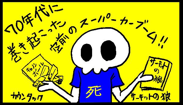 f:id:shikabanec:20170807132651j:plain