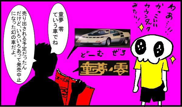 f:id:shikabanec:20170807133640j:plain