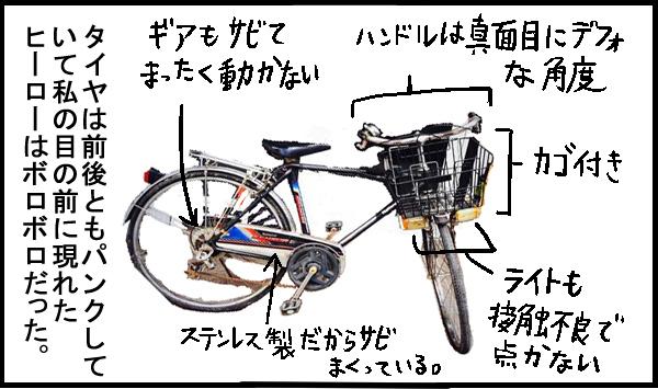 f:id:shikabanec:20170807133935j:plain