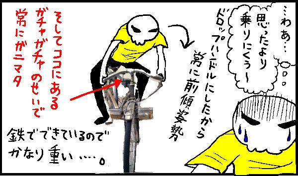 f:id:shikabanec:20170807134352j:plain