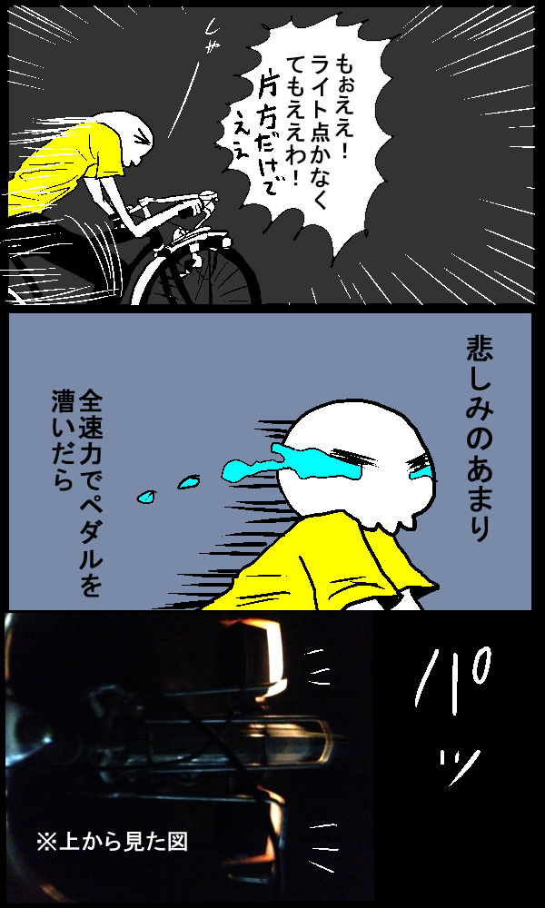f:id:shikabanec:20170807134534j:plain
