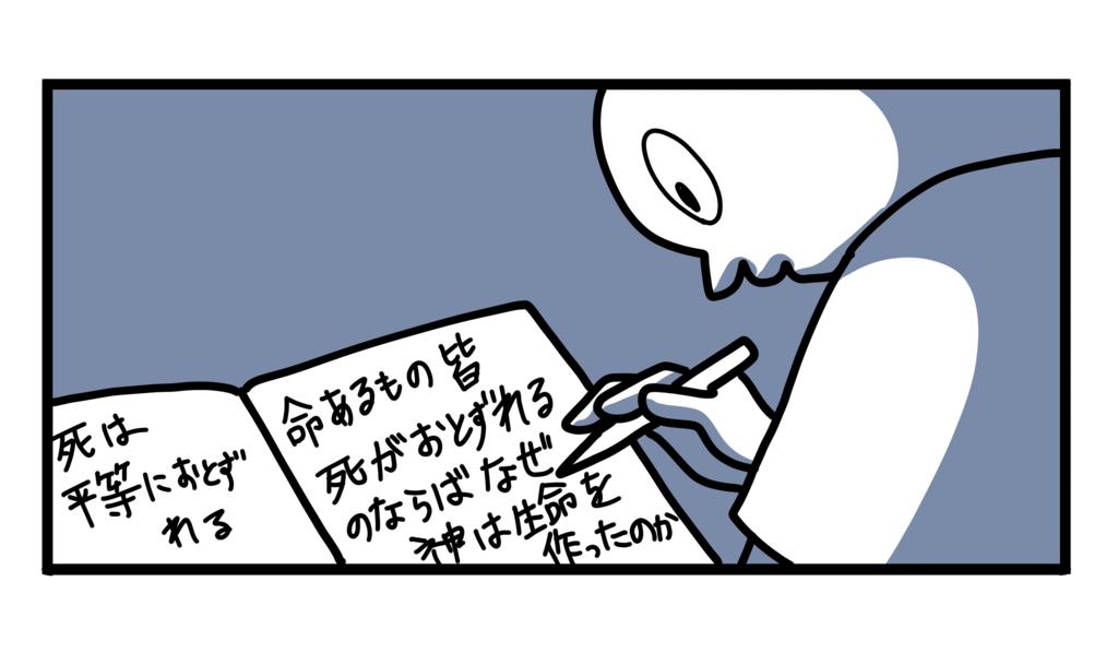 f:id:shikabanec:20170808102232j:plain