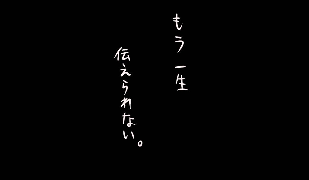 f:id:shikabanec:20170809140107j:plain