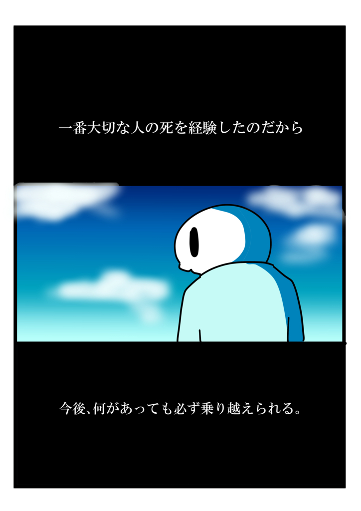 f:id:shikabanec:20170809175747j:plain