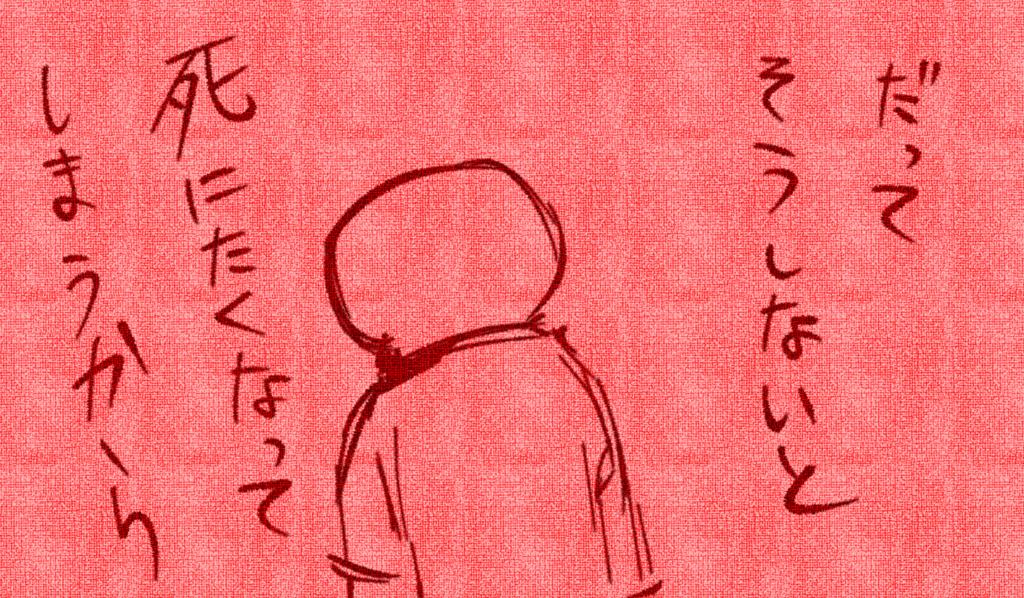 f:id:shikabanec:20180611173832j:plain