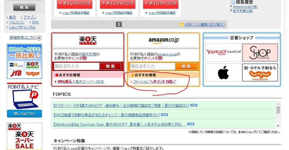 f:id:shikachannel:20170617171249j:plain
