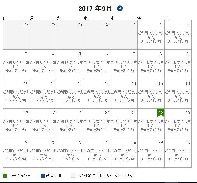 f:id:shikachannel:20170903135302j:plain