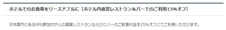 f:id:shikachannel:20171018111934j:plain