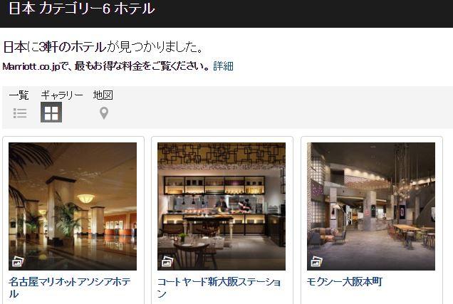 f:id:shikachannel:20171101124812j:plain