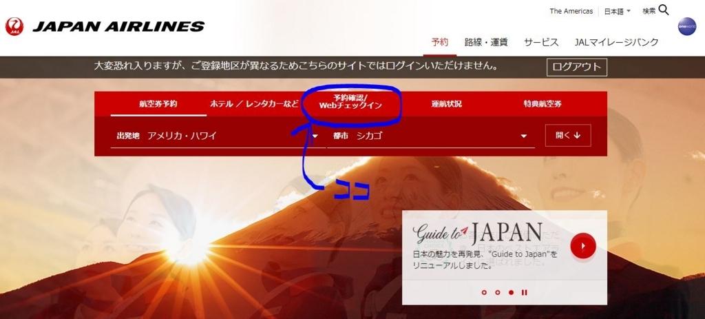 f:id:shikachannel:20180117161228j:plain