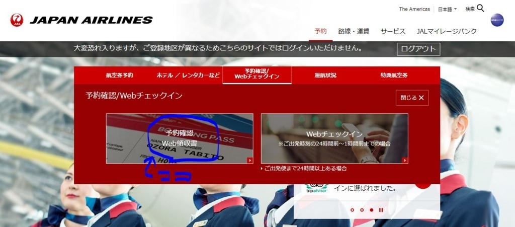 f:id:shikachannel:20180117161526j:plain