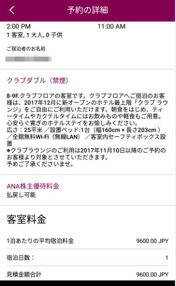 f:id:shikachannel:20180123112453p:plain
