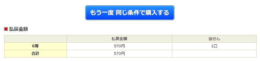 f:id:shikachannel:20180717145047j:plain
