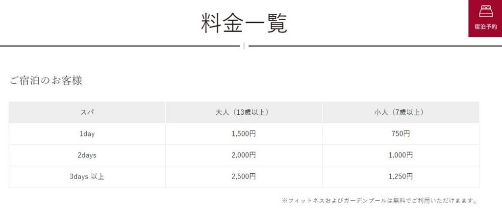 f:id:shikachannel:20180822182606j:plain