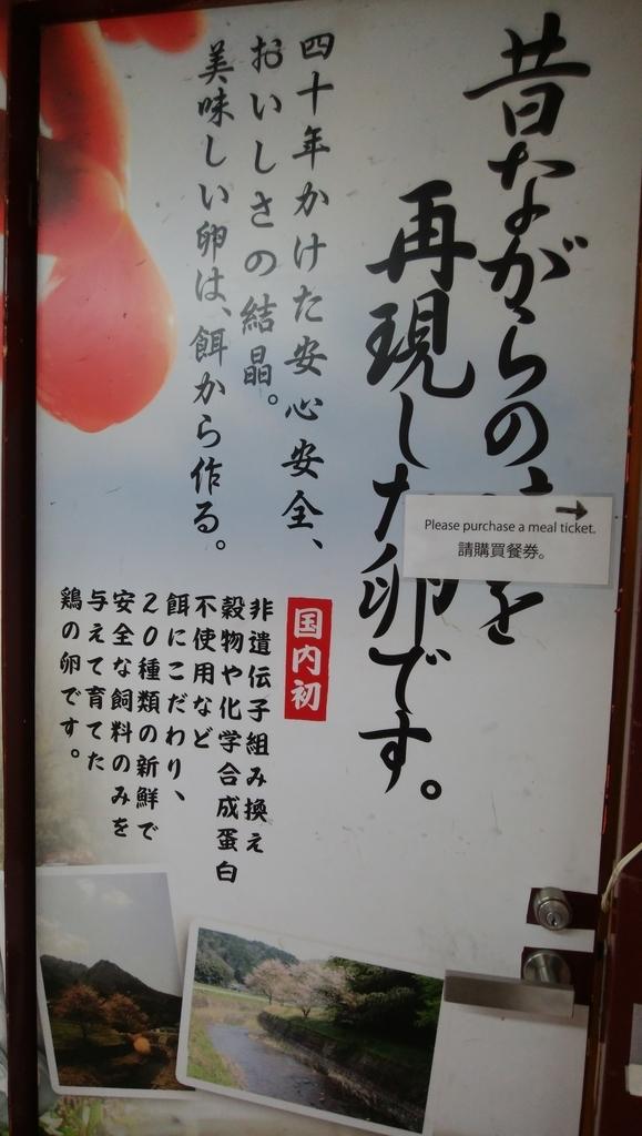 f:id:shikachannel:20180915115841j:plain