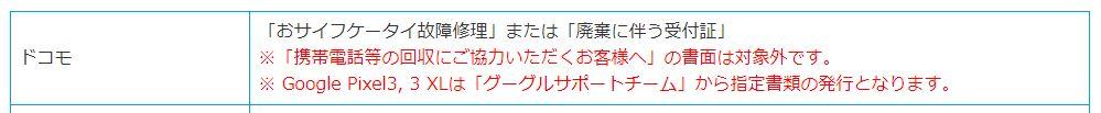 f:id:shikachannel:20181113174303j:plain